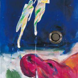 顧福生,夜行,1997,綜合媒材 / 紙,59 x 44 cm