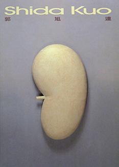 郭旭達 2007